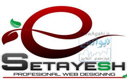 طراحی وب سایت،اپلیکیشن اندروید،ios،تور مجازی|درج آگهی رایگان|ثبت ...طراحی وب سایت - اپلیکیشن اندروید و IOS-تور مجازی