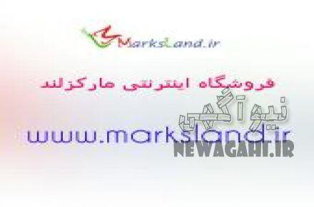 کانال+تلگرام+لباس+ارزان+قیمت
