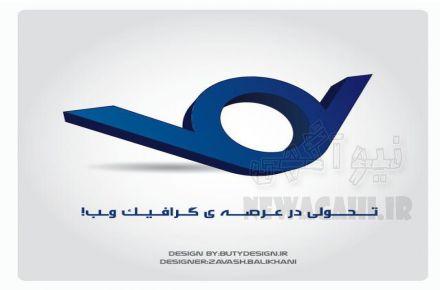 طراحی لوگو ارزان و حرفه ای |درج آگهی رایگان|ثبت آگهی| در نیازمندی ...طراحی لوگو ارزان و حرفه ای - 1