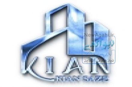 کیان سازه مشهد ساندویچ پانل-کانکس-سردخانه-کلین روم|درج آگهی ...